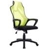 Kenton irodaszék, forgó szék dönthető zöld