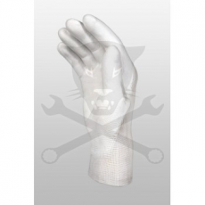 Kesztyű Buck fehér poliuretán tenyér 06-os (PTBK-06)