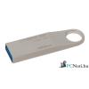 Kingston 128GB USB3.0 Ezüst (DTSE9G2/128GB) Flash Drive