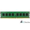 Kingston /Branded 8GB/2666MHz DDR-4 (KCP426NS8/8) memória