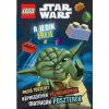 Kolibri Kiadó LEGO Star Wars: A jedik ereje