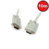 Kolink Quality VGA kábel 10m HD 15M/M KKTM10QMM