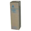 Konica-Minolta TN211 Fénymásolótoner Bizhub 200, 250 fénymásolókhoz, KONICA-MINOLTA fekete