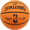 Kosárlabda NBA GAMEBALL REPLICA