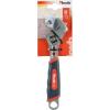 """KWB állítható villáskulcs """"francia kulcs"""" gumi nyéllel 1"""" 0-24mm (167800)"""