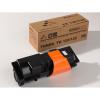 Kyocera TK120 Cart. 7,2K /FU/ INT FOR USE