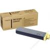 Kyocera TK510Y Lézertoner FS C5020N nyomtatóhoz, KYOCERA 5030N sárga, 8k (TOKYTK510Y)