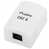 Lanberg UTP Data Box 1-port CAT6 OU6-0001-W