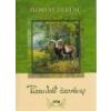 Lazi Tizenkét ösvény - Ilosvay Ferenc