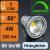 LED lámpa GU10 (COB LED/4Watt/50°) hideg fehér Dimmelhető
