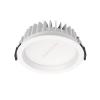 Ledvance - Osram LED mélysugárzó 14W/3000K IP20 Downlight fehér Ledvance - 4058075000001