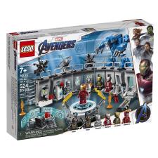 LEGO Avengers Endgame: Vasember Páncélcsarnoka (76125) lego
