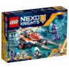 LEGO Nexo Knights Lance harci járműve (70348)
