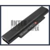 Lenovo FRU 42T4957 84+ 4400 mAh 6 cella fekete notebook/laptop akku/akkumulátor utángyártott