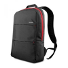 Lenovo Simple Backpack notebook hátizsák, 15.6  (0B47304)