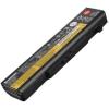 Lenovo ThinkPad Edge E430 E435 E530 E535 E430c E530c series 45N1048 45N1051 75+ 4400 mAh 6 cella fekete notebook/laptop akku/akkumulátor utángyártott