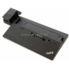 Lenovo ThinkPad Pro Dock - 90W - Supports models with integrated graphics and dualcore only (40A10090EU)