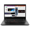 Lenovo ThinkPad T495s (20QJ000CHV)