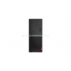 Lenovo V520 Tower | Core i5-7400 3,0|32GB|250GB SSD|4000GB HDD|Intel HD 630|W10P|3év (10NK0044HX_32GBW10PS250SSDH4TB_S)