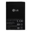LG BL-44JH gyári akkumulátor (1650mAh, Li-ion, P700 Optimus L7)*