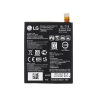 LG BL-T19 gyári akkumulátor Li-Ion Polymer 2700 mAh (LG H7915 Nexus 5X)