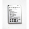LG G2 mini BL-59UH utángyártott Li-ion akkumulátor, akku 2440mah