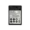 LG G3, Akkumulátor, BL-53YH kompatibilis, 2400 mAh, Li-Ion