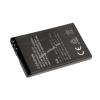 LG Nokia BL-5J akkumulátor