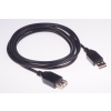 LIBOX USB extension cable wt.-gn. 1;8m LB0015 LIBOX