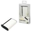 LogiLink Hordozható vésztölto in Leather optic PA0127W  7800 mAh, fehér