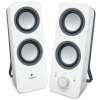 Logitech Z200 Multimedia Speakers fehér (Basic garancia)
