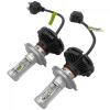 LUMILED H4 LED izzó pár - 6000lm - 12/24V - LED