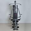 m-tech (F) FHM-025 Fitness center, lapsúlyos kondigép, kombinált erősítő gép, erőtorony