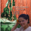 Magánkiadás Dunán innen, Dunán túl (CD melléklettel)