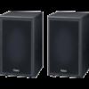 Magnat Monitor Supreme 202 hangfalpár, fekete