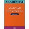 MAGYAR HELYESÍRÁS - SULIVERZÓ