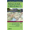 MAGYARORSZÁG IDEGENFORGALMI AUTÓSTÉRKÉP /ROAD MAP FOR TOURISTS