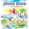 Marion Thomas, Frank Endersby Jézus élete gyerekeknek