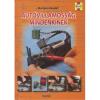 Maróti könyvkiadó Szakkönyv Autóvillamosság mindenkinek (SZK955012)