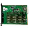 MATRIX ETERNITY ME Card SLT32 Hibrid telefonközpont bővítő