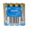 Maxell Elem LR03 AAA tartós 4db-os (Mikro) Maxell