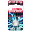Maxell Elem Maxell CR 2016 gombelem