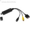 Media-Tech Video-Grabber USB2.0 video digitalizáló fekete