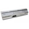Medion BTY-S14 4400mAh fehér Notebook Akkumulátor