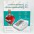 Medisana MEDhUSA automata felkaros vérnyomásmérő MU-BASIC B7 (1x)