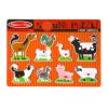 Melissa and Doug: hangos puzzle - a farm állatai
