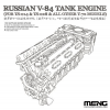 Meng Model - Russian V-84 Engine (For Ts-028 & All Other T-72 Models)