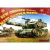Meng-Modell MENG-Model New Chinese main Battle Tank makett mVEHICLE-001