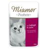 Miamor Cat Pastete Tasakos Szárnyas És Lazac Paté 85g