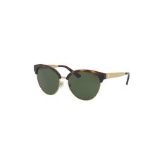 MICHAEL KORS Szemüveg 0MK2057 - többszínű